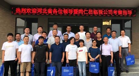 欢迎河北省畜牧业领导来我公司参观,莅临考察指导