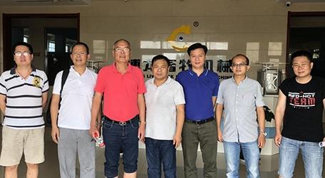 BOLONG 博龙 | 广州市江丰实业领导莅临我司考察指导