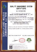 品质管理体系认证