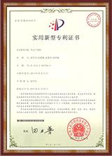 专利-中式产蛋箱