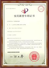 专利-蛋箱输送装置