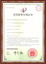 专利-换热除臭器