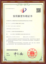 专利-双椎体旋风除尘排污装置