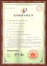 专利-提升装置